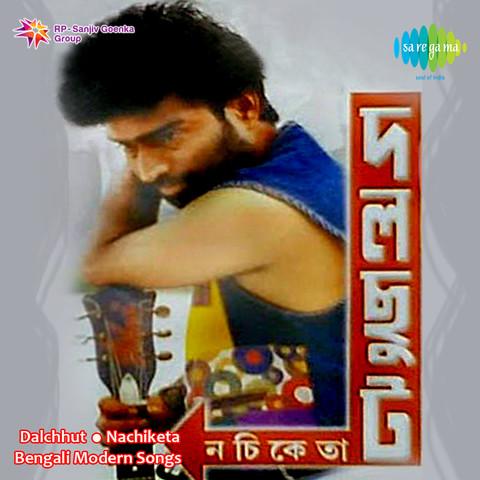 Nachiketa Chakraborty Mp3 Songs Download