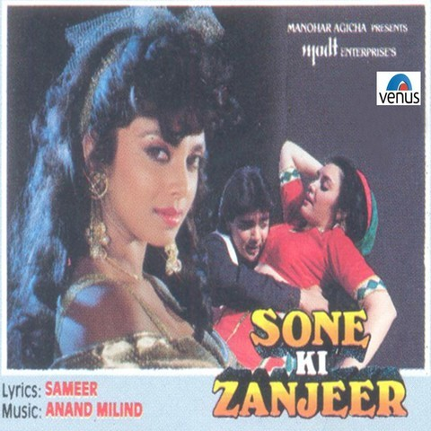 Pagalworld Zanjeer Movie Mp3 Songs Music A to Z Bollywood Movie Mp3 Songs