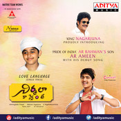 Download Telugu Video Songs - Kotha Kotha Bhasha