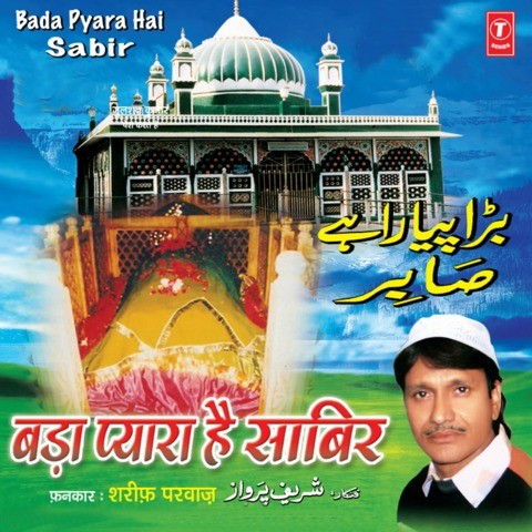 Bada pachtaoge lyrics download
