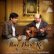 Hai Bas Ki Kuch Ghalib Se