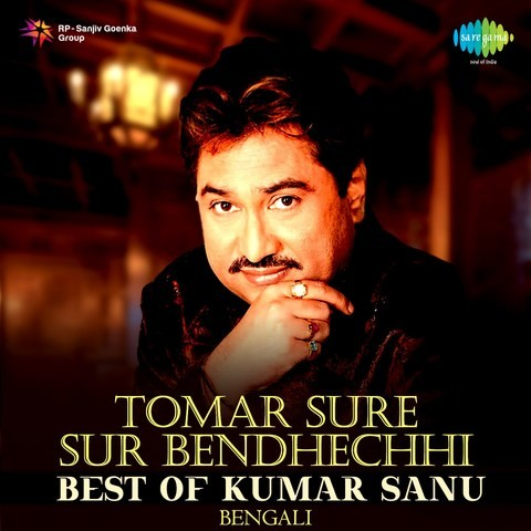 Tomra Asbe To Mp3 Song Download Tomar Sure Sur Bendhechhi Best