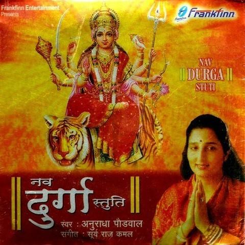 Anuradha Paudwal Bhajans Free Download