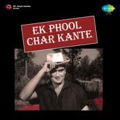 Chanda Hai Tu Mera Suraj Hai Tu Lata Mangeshkar mp3 download