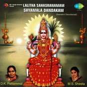 Lalitha Sahasranamam Part - 1 Song