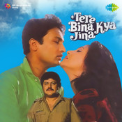 Roothe Mere Sajna Song