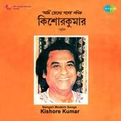 Hits Of Kishore Kumar - Modern Songs