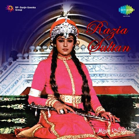 Razia sultan music playlist: best razia sultan mp3 songs on gaana. Com.
