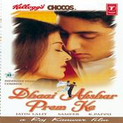 Dhaai Akshar Prem Ke Song