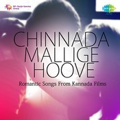 Chinnada Mllige Hoove Romantic Songs From Kannada Films
