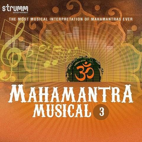 Shuklambaradharam Vishnum - Vishnu Shloka MP3 Song Download