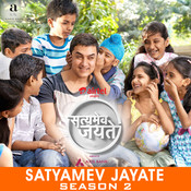 Satyamev Jayate 2