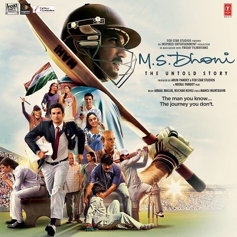 Jab Tak MP3 Song Download- M s  Dhoni - The Untold Story Jab