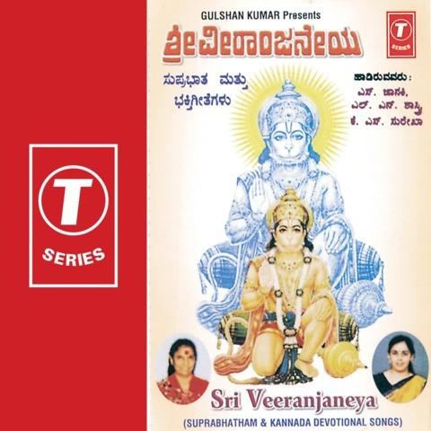 M.S.Subbulakshmi Suprabhatham(5 Tamil Songs)