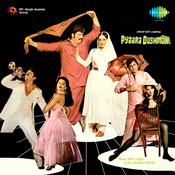 Pyara Dushman Songs