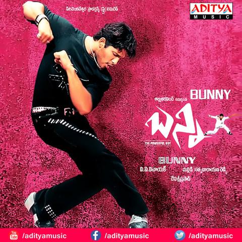 Bunny malayalam mp3 songs