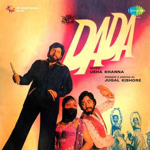 New Santali Song Mobile Wala Dada