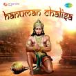 Devotional Songs M S Subbulakshmi