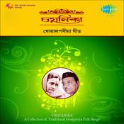 Chayanika Goalpariya Folk Songs