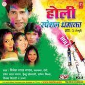 Holi Special Dhamaka Vol. 3