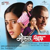 Ek Hirav Hirav (Sad) Song