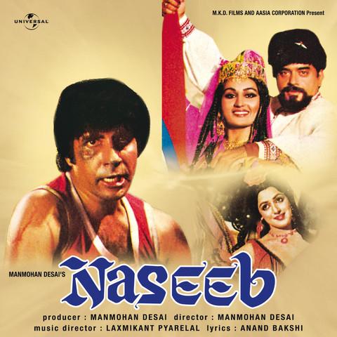 Mere Naseeb Mein Mp3 Song Download Naseeb Mere Naseeb Mein Song By Lata Mangeshkar On Gaana Com