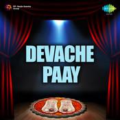 Devache Paay Drama