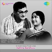 Aathma Bandhuvu