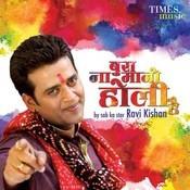 Bura Na Mano Holi Hai Songs