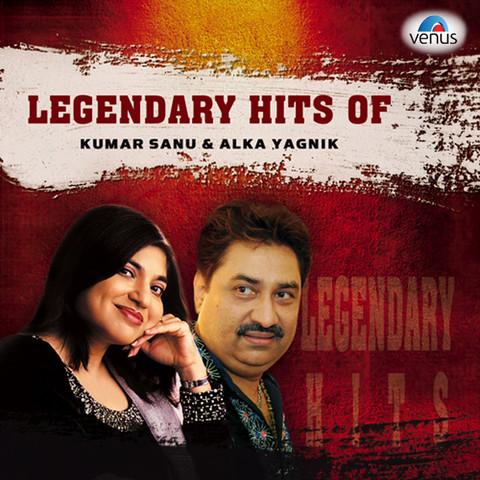 Dil Ka Aalam Full Lyrical Video