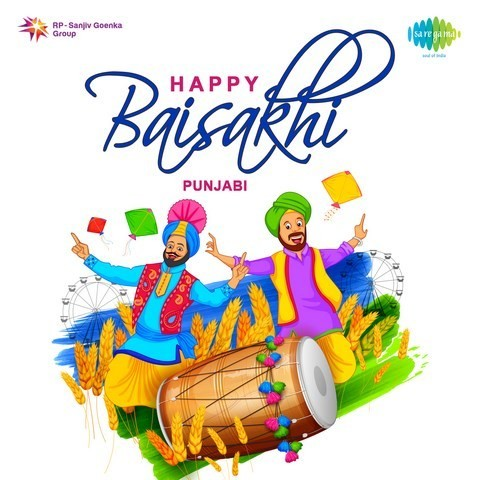 Punjabi holi songs