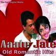 Old hindi sentimental songs download