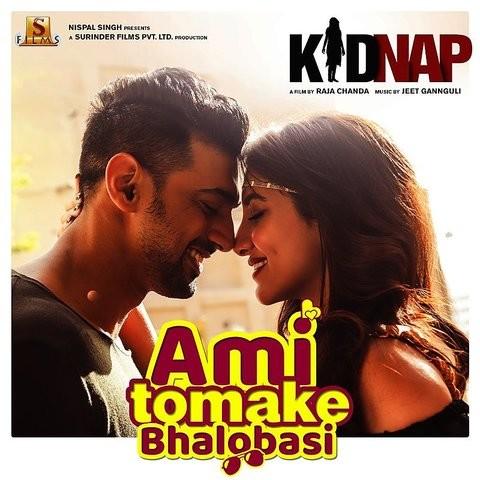 kidnap bengali movie 2019 mp3 song download