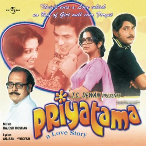 Koi roko na mp3 song download priyatama songs on for Koi phool na khilta song download