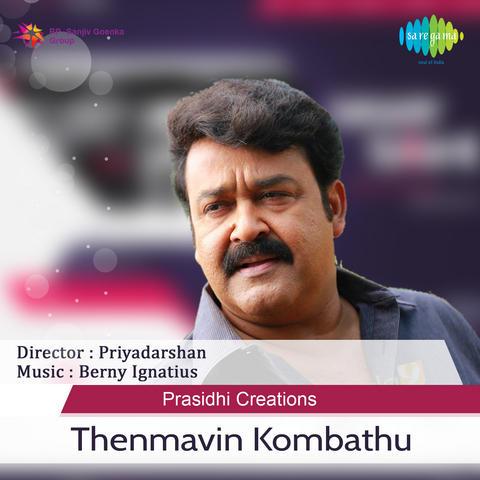 Karutha Penne M G Sreekumar Mp3 Song Download Thenmavin Kombathu Karutha Penne M G Sreekumar Malayalam Song By M G Sreekumar On Gaana Com