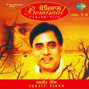 Bemissal - Jagjit Singh Vol 2 Songs