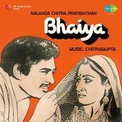 Bhaiya