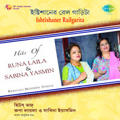 Ishtishaner Railgadita Songs