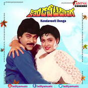 Download Telugu Video Songs - Subhalekha