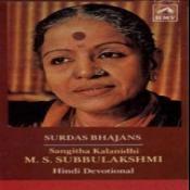 Surdas Bhajans By M S Subbulakshmi