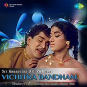 Vichitra Bandham Songs