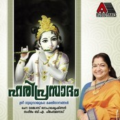 Hariprasadam Songs