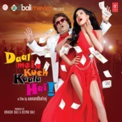 Mumbai Money Hai Song