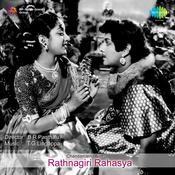 Anuraagadha Amaraavati Song