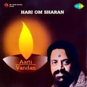Aarti Vandan - Hari Om Sharan