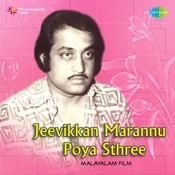 Jeevikkan Marannpoya Stree Songs
