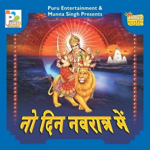 Jhamela Mp3 Songs Download