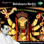 Mahisasuramardini - Part - 1 Song