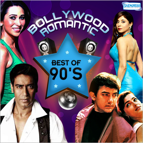 Chand Se Parda MP3 Song Download- Best Of 90's - Bollywood