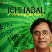 Ichhabal - Modern Punjabi Poetry